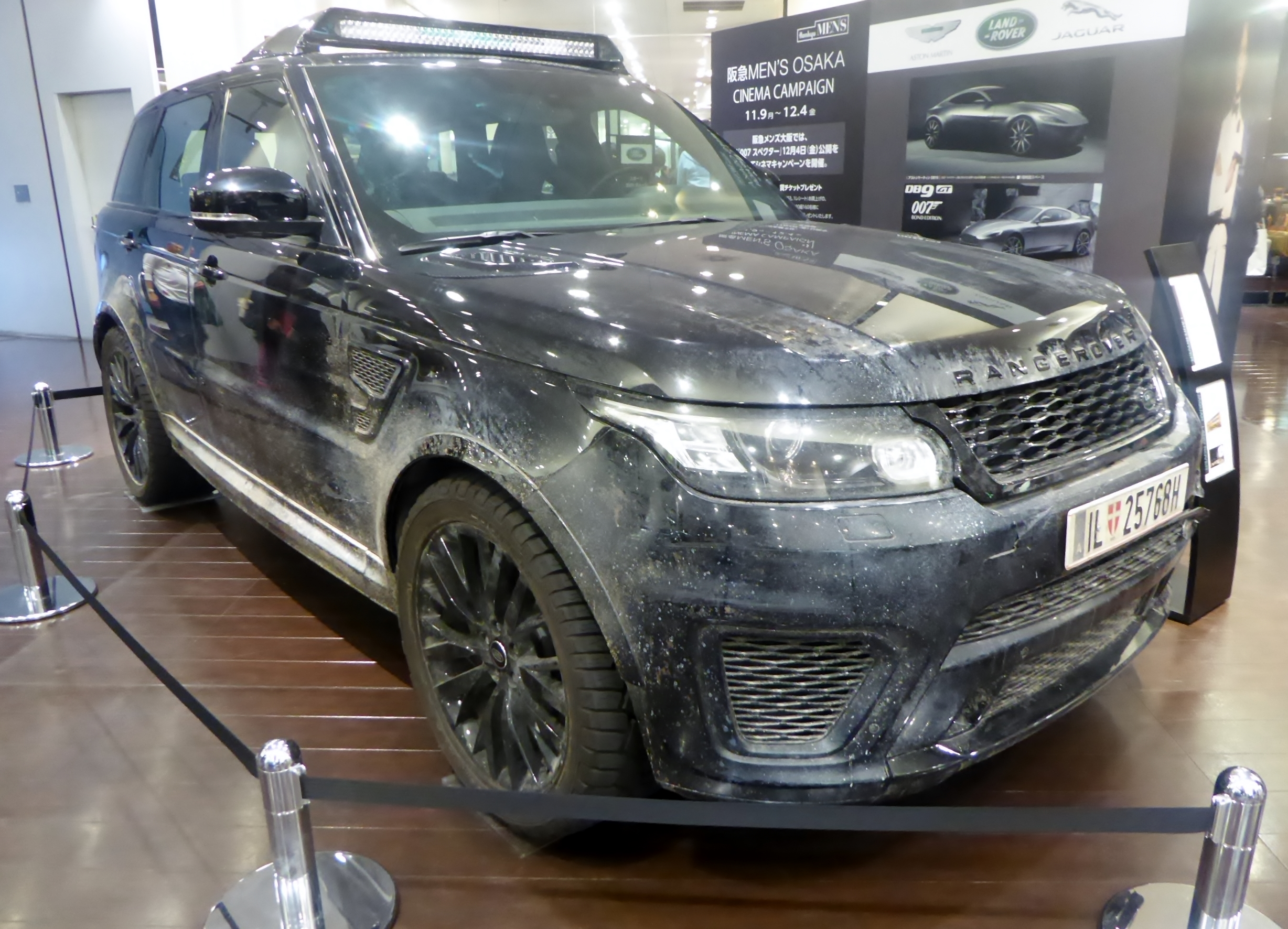 File The frontview of Land Rover RANGE ROVER SPORT SVR L494 used