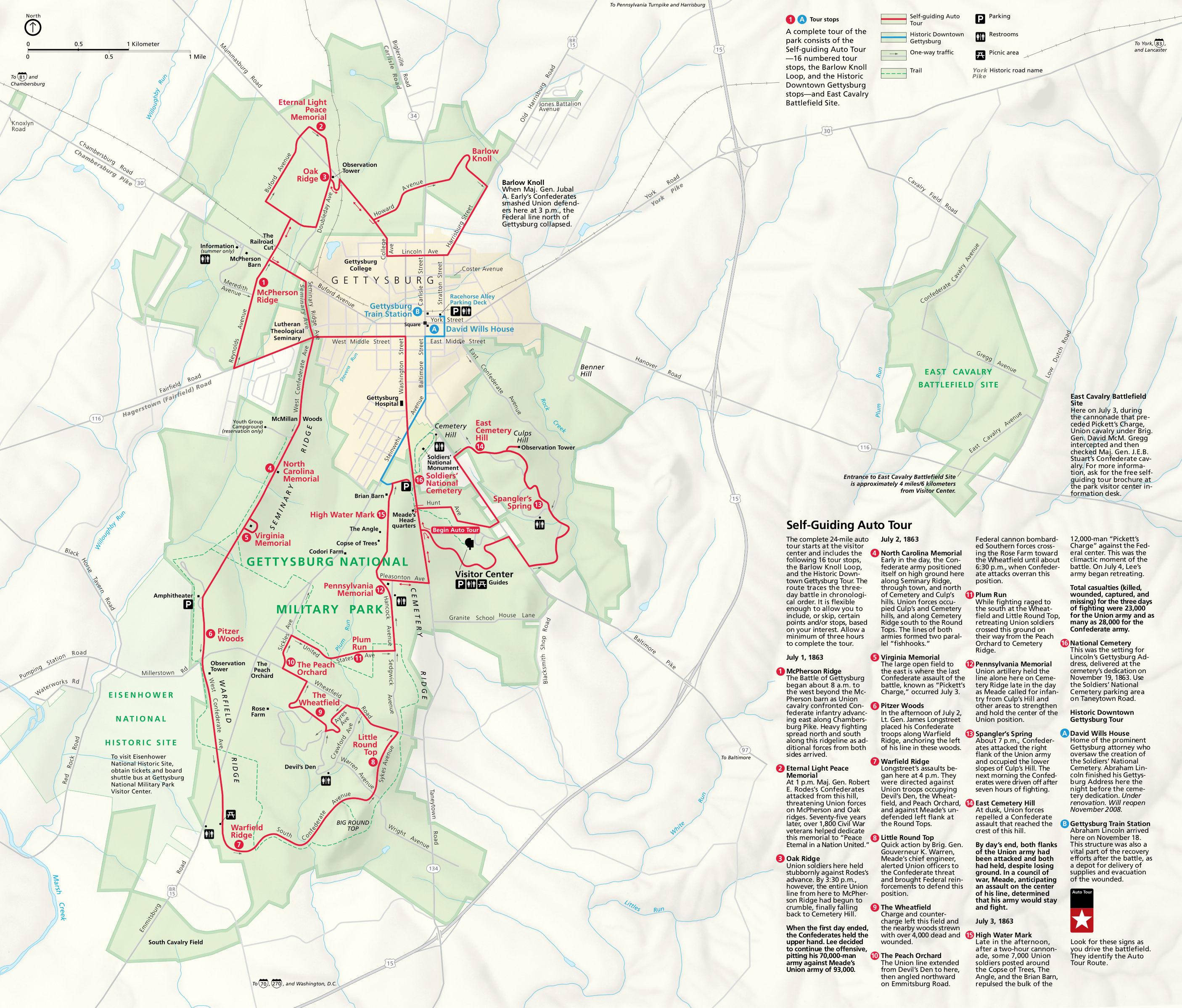 File Nps Gettysburg Map