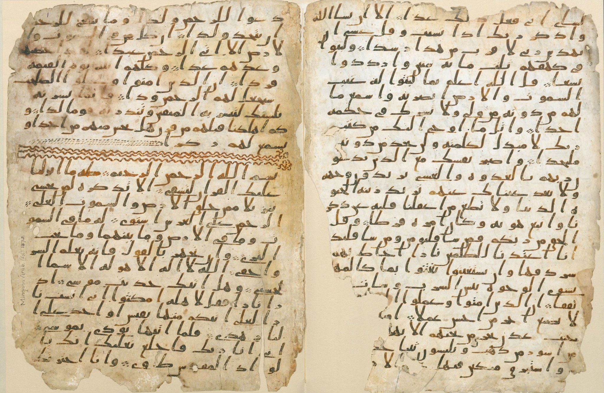 Birmingham Quran Manuscript Wikipedia