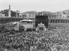Mecca - the holiest city in Islam