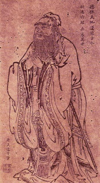 A Tang Dynasty portrait of Confucius (by Wu Da...