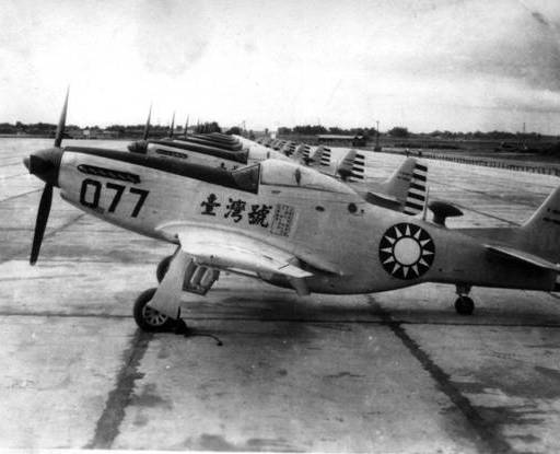 P-51 of the Republic of China Air Force, 1953