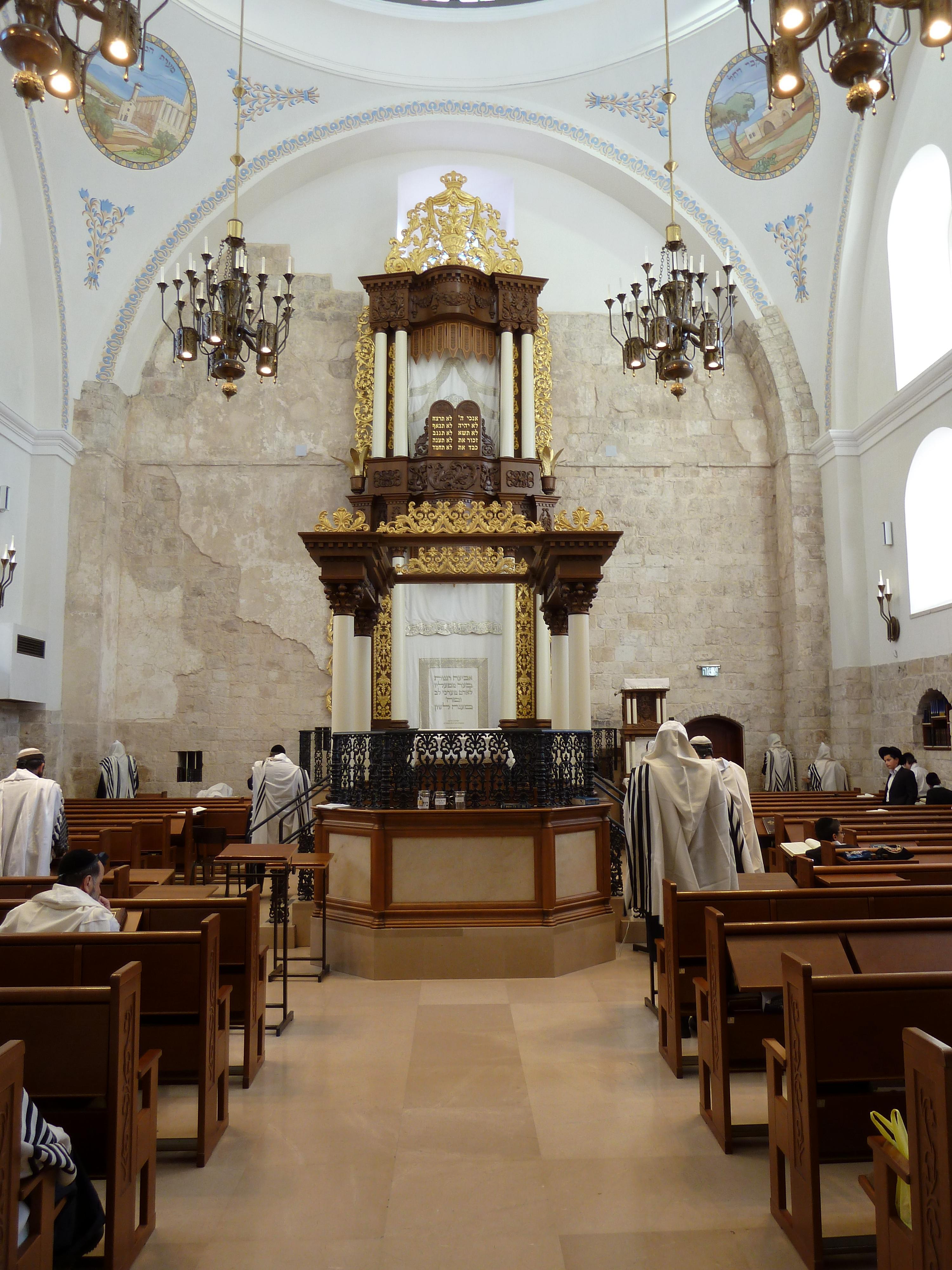 File Old Jerusalem Hurva Synagogue Morning Prayer