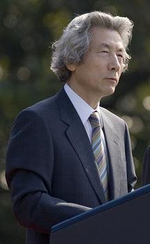 Prime Minister Junichiro Koizumi of Japan spea...