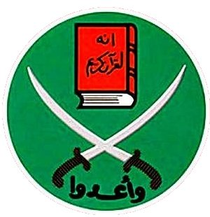 Logo Muslim Brotherhood