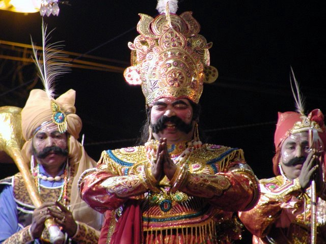Dhanu Jatra Wikipedia