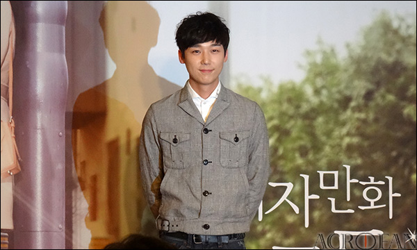 Yoon Jong Hoon Wikipedia