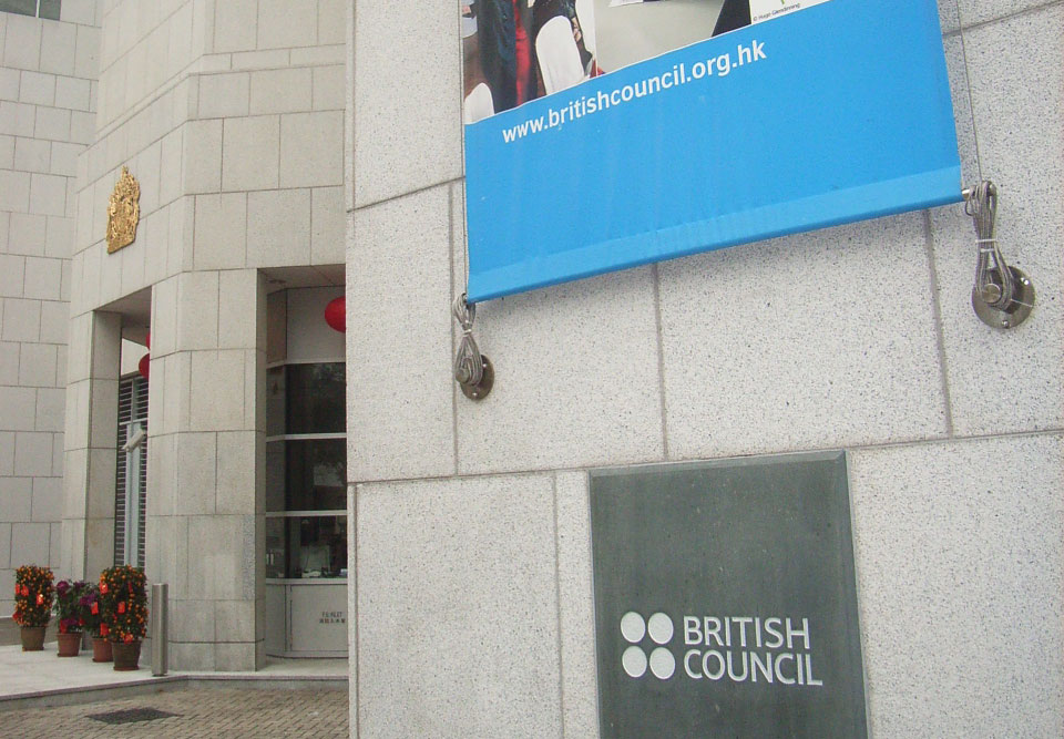 British Council in London