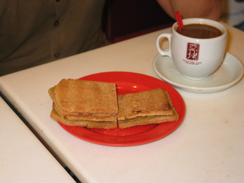 https://i2.wp.com/upload.wikimedia.org/wikipedia/commons/5/5e/Kaya_Toast_with_Coffee.jpg
