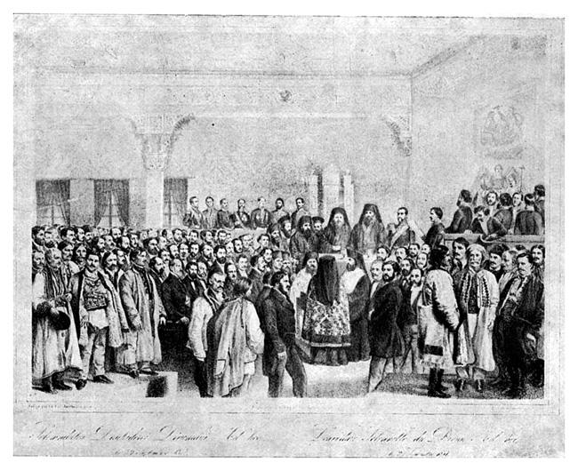Fişier:Divanul Ad-Hoc, 1857.jpg