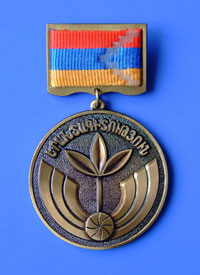 English: Medal of 'Gratitude' The Medal of Gra...