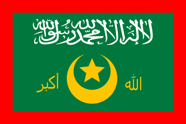 https://i2.wp.com/upload.wikimedia.org/wikipedia/commons/6/64/Flag_of_Ahlu_Sunnah_Waljamaca.png