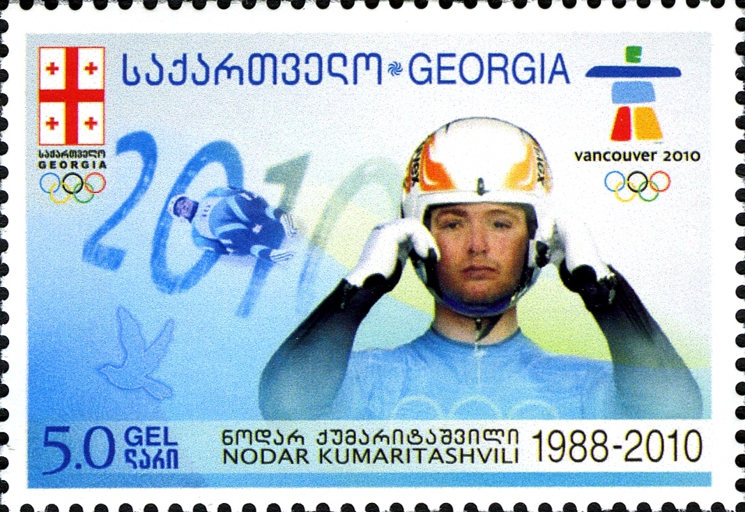 Nodar Kumaritashvili Wikipedia