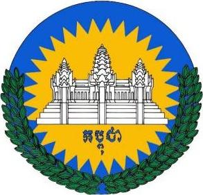 Logo de l'APRONUC. Photo de Poohgun - junmon sur wikimedia.org