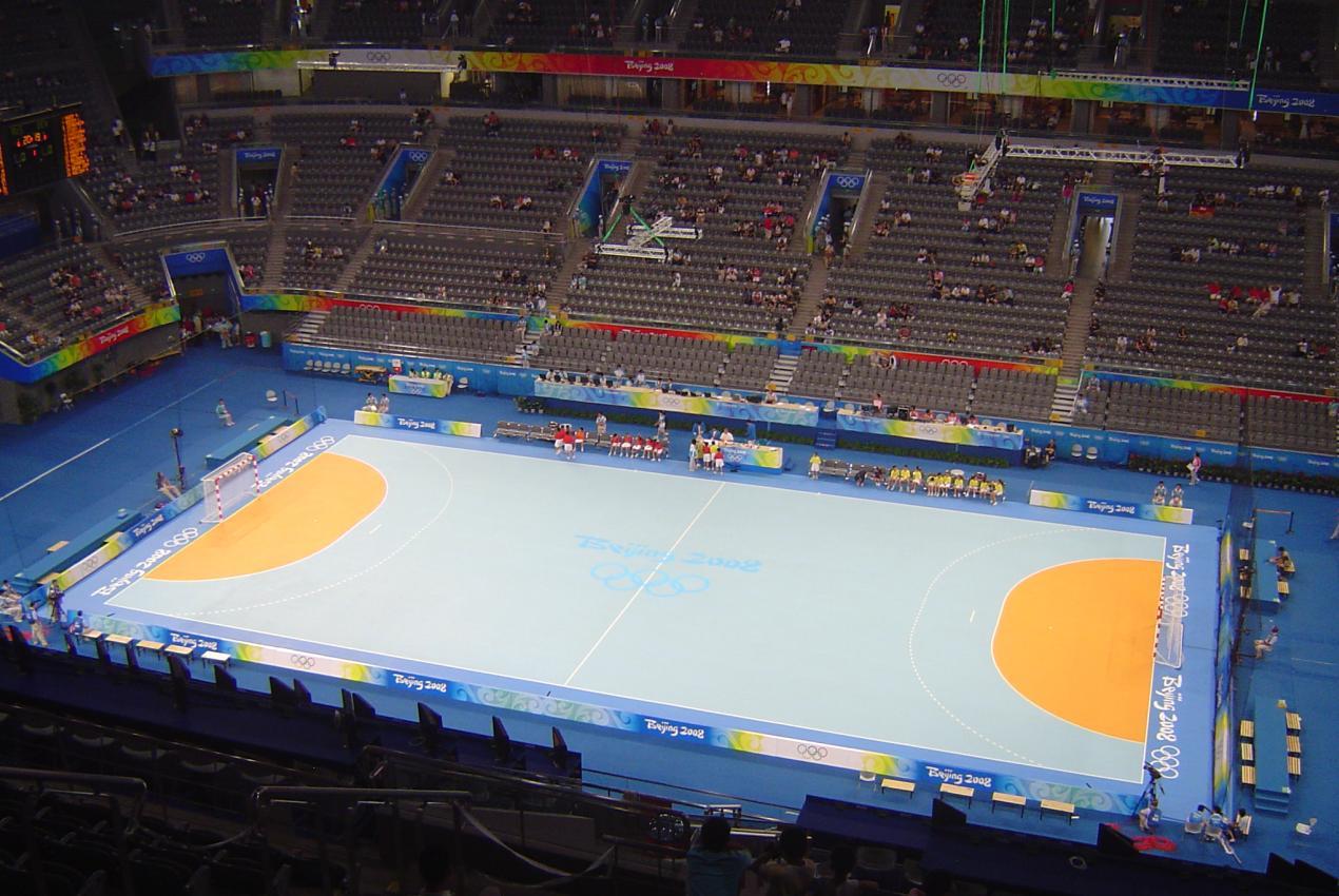Handball At The 2008 Summer Olympics Wikipedia
