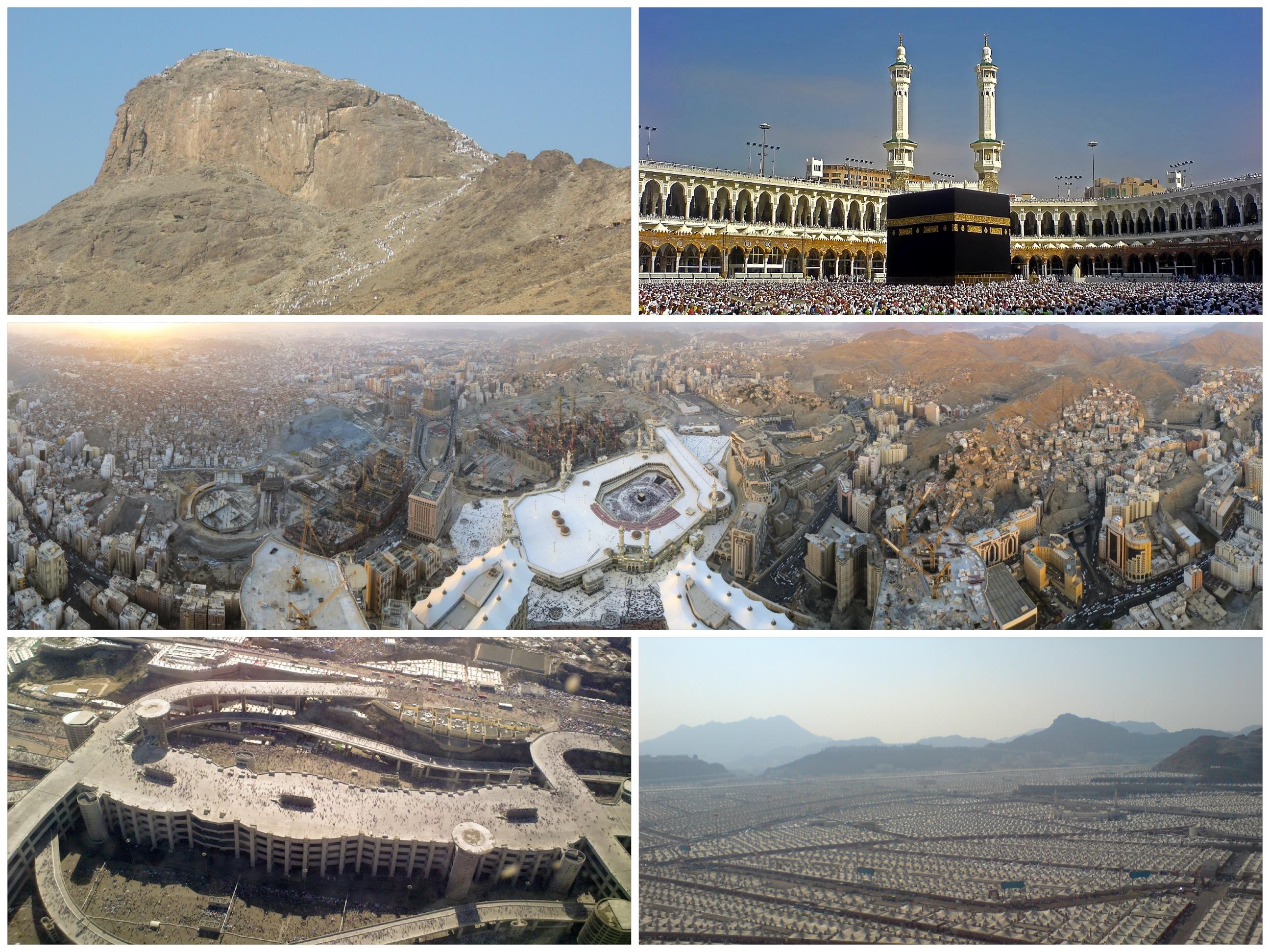 مكة ويكيبيديا