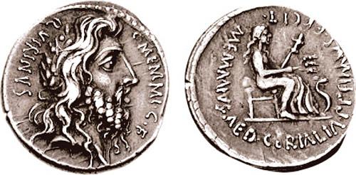 Quirino: deus romano