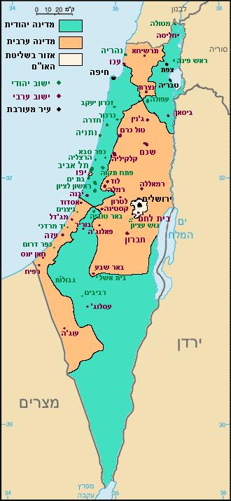 מפת החלוקה, ויקיפדיה