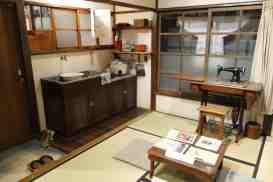File Kitchen Area With Sewing Machine Shitamachi Museum