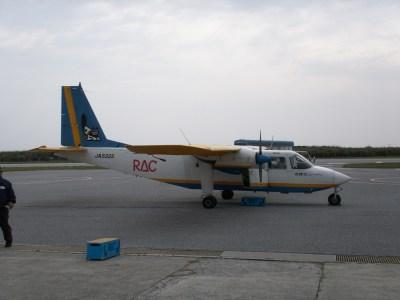 Britten-Norman Islander | Military Wiki | FANDOM powered ...