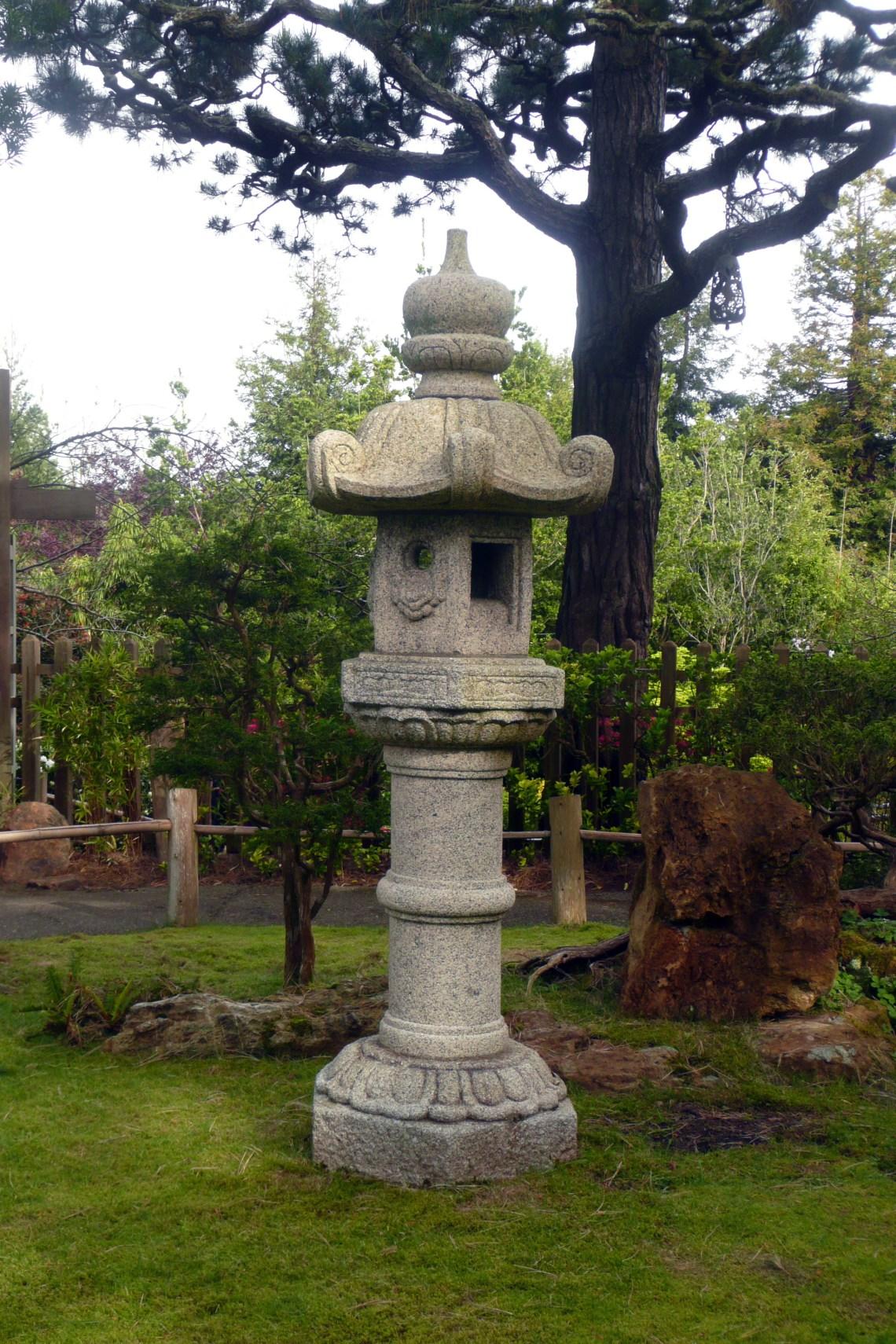Japanese Outdoor Garden
