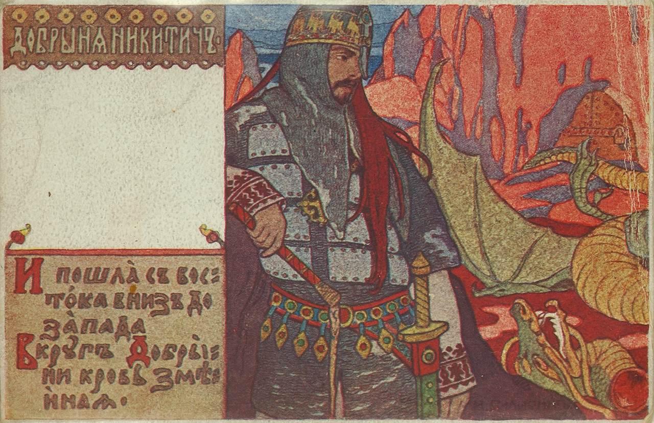 Ivan Bilibin 062