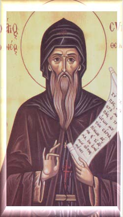 St. Symeon The New Theologian, Resurrection