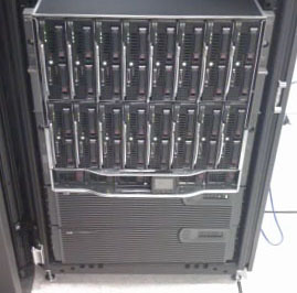 https://i2.wp.com/upload.wikimedia.org/wikipedia/commons/7/70/Enclosure_proliant.jpg