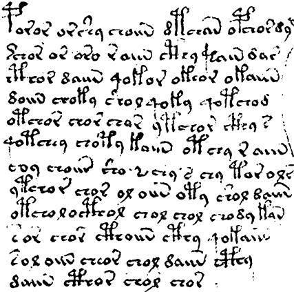 קובץ:Voynich.png