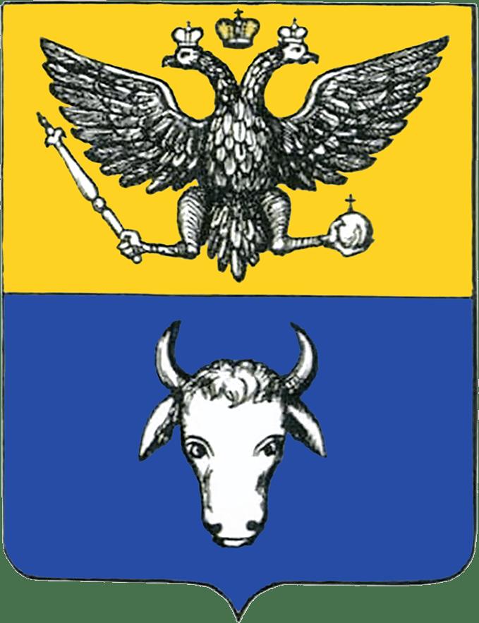 Fișier:Bessarabia Gubernia CoA.png