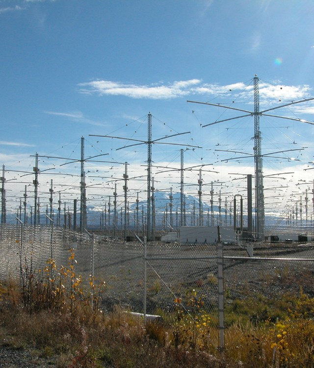 English: HAARP antenna array