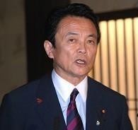 Tarō Asō (September 20, 1940 - ) was a politic...