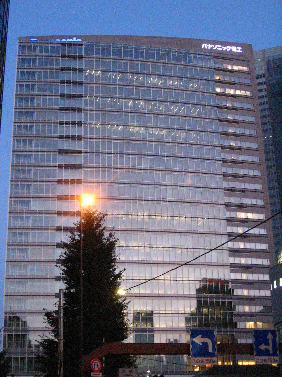 Panasonic Electric Works Wikipedia