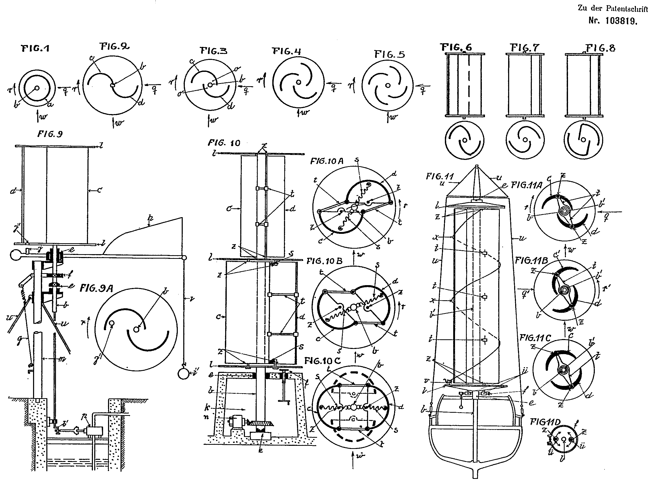 File Savonius Patent Drawing Sheet