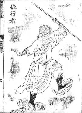 An illustration of Sun Wukong