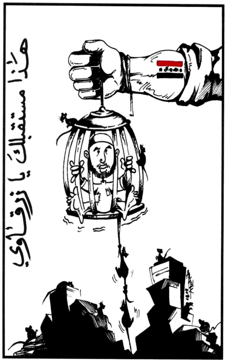 U.S. PSYOP leaflet disseminated in Iraq. It sh...