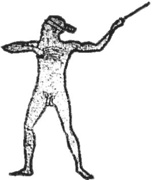 Wikipepia Marre MAN