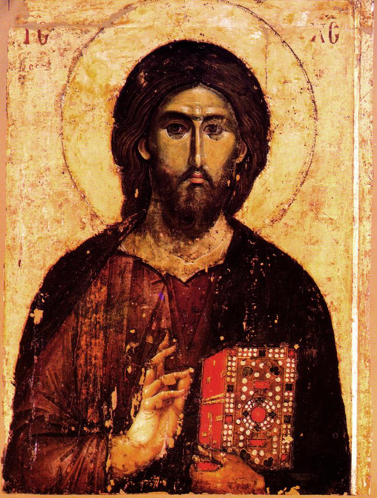 Jesus från Nasaret