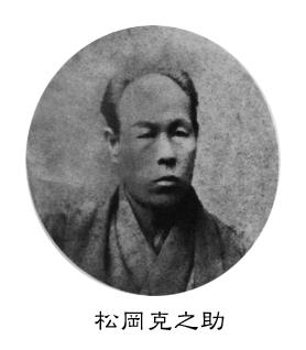Photograph of Samurai Katsunosuke Matsuoka