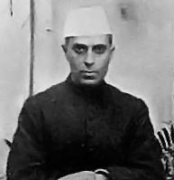 English: Jawaharlal Nehru, circa 1927
