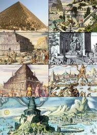 Семь чудес Света - Семь чудес древнего мира