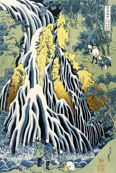 File:A Tour of the Waterfalls of the Provinces-Shimotsuke Kurokamiyama Kirihurino Taki.jpg