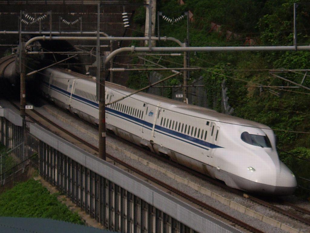Central Japan Railway Company
