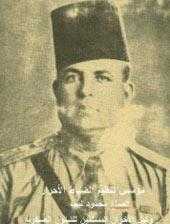 Muslim brotherhood military man in Egypt مؤسس ...