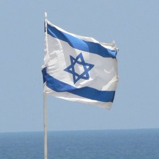 English: Flag of Israel with the Mediterranean...