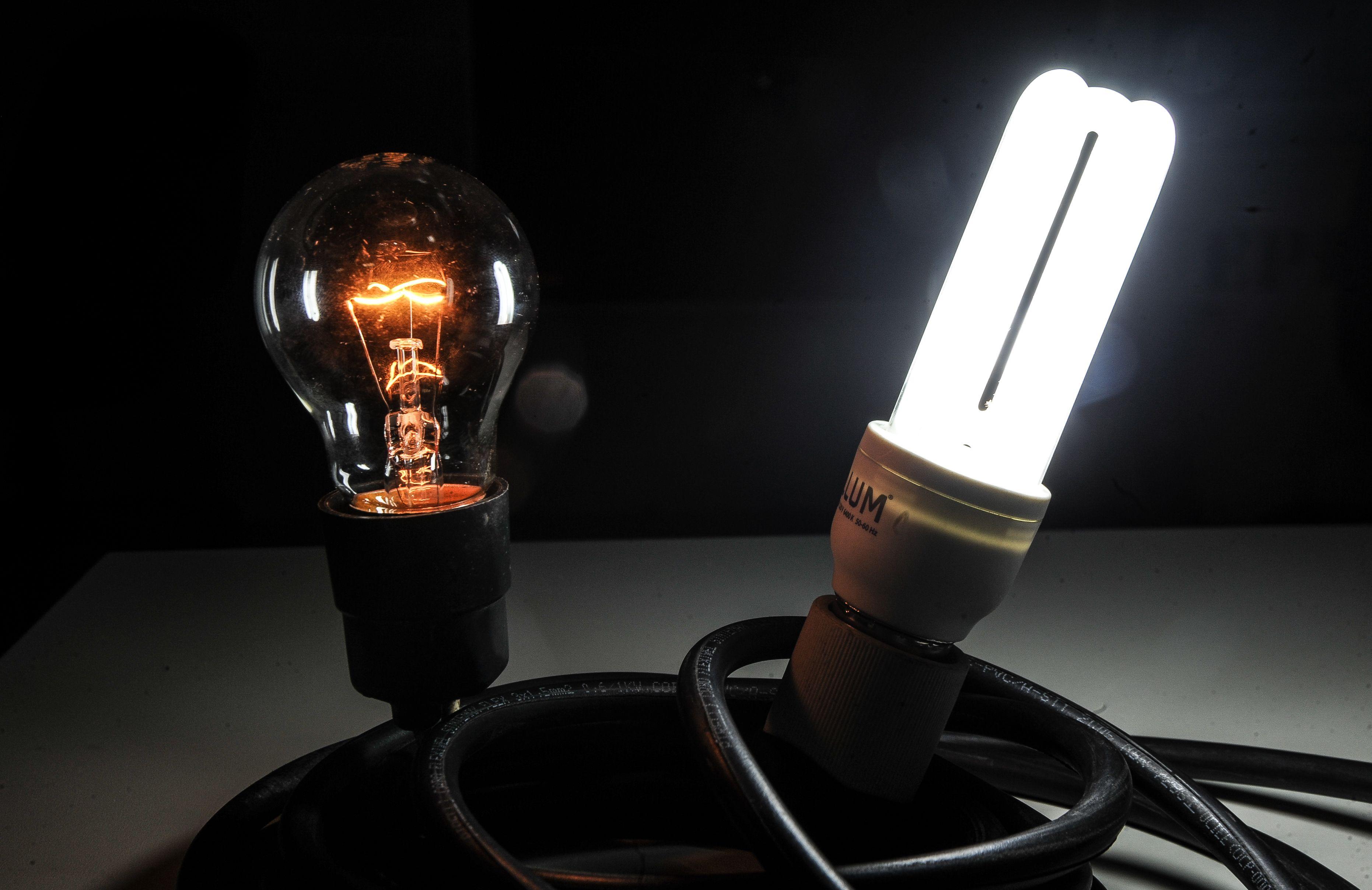 مصباح الإضاءة ويكيبيديا