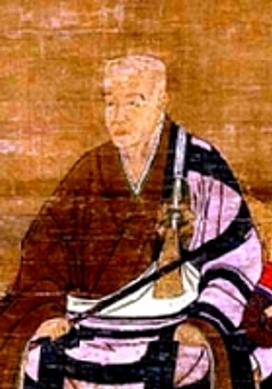 Eisai, founder of the Rinzai School of Zen, 12...