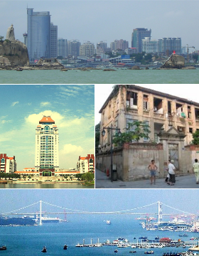 Montage of various Xiamen images