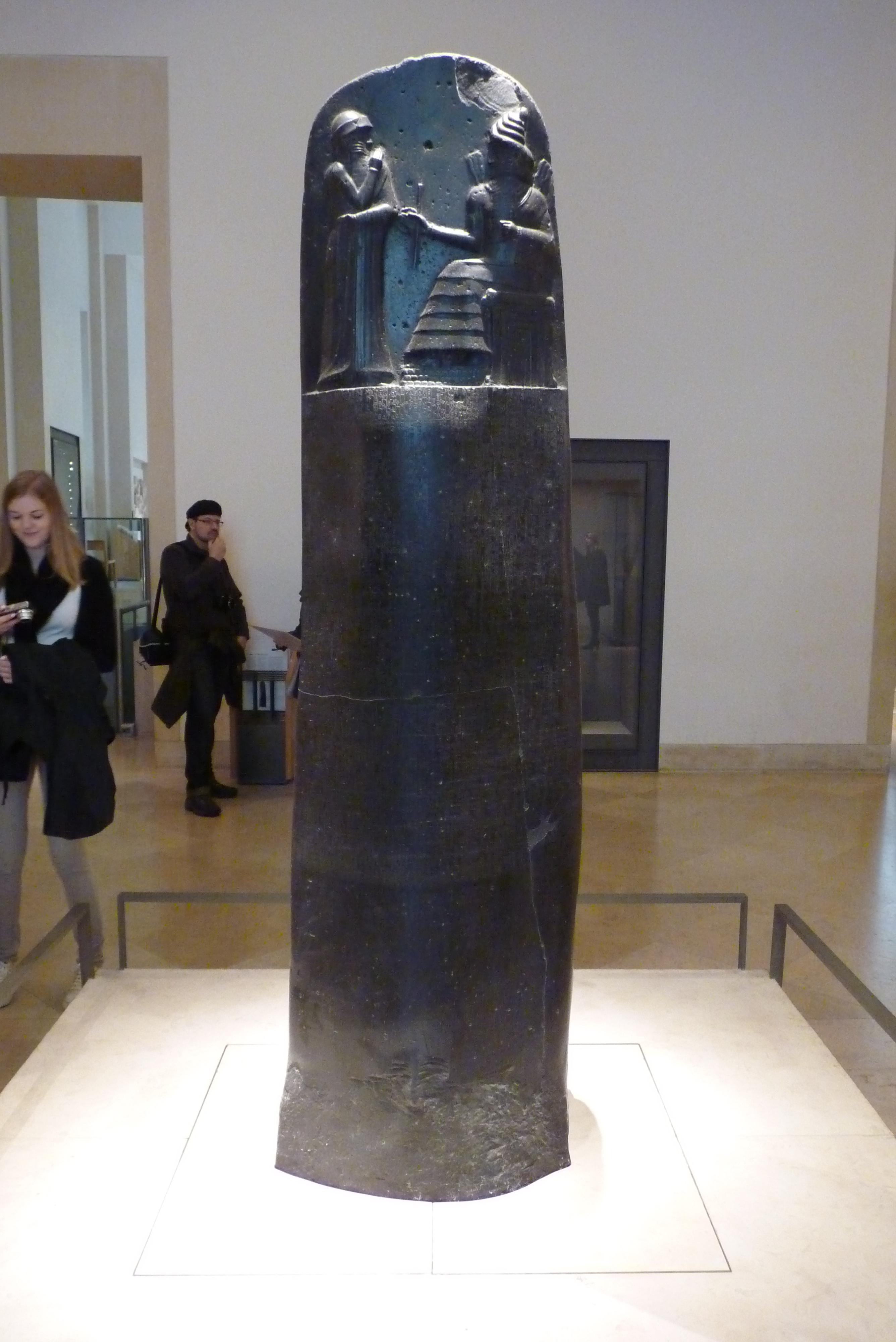 File Hammurabi S Code Paris 25 April