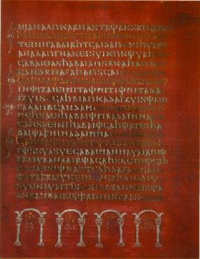 First page of the Codex Argenteus, the oldest ...